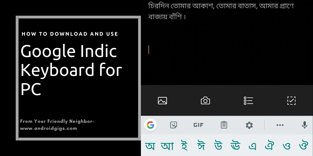 google indic keyboard for pc free download
