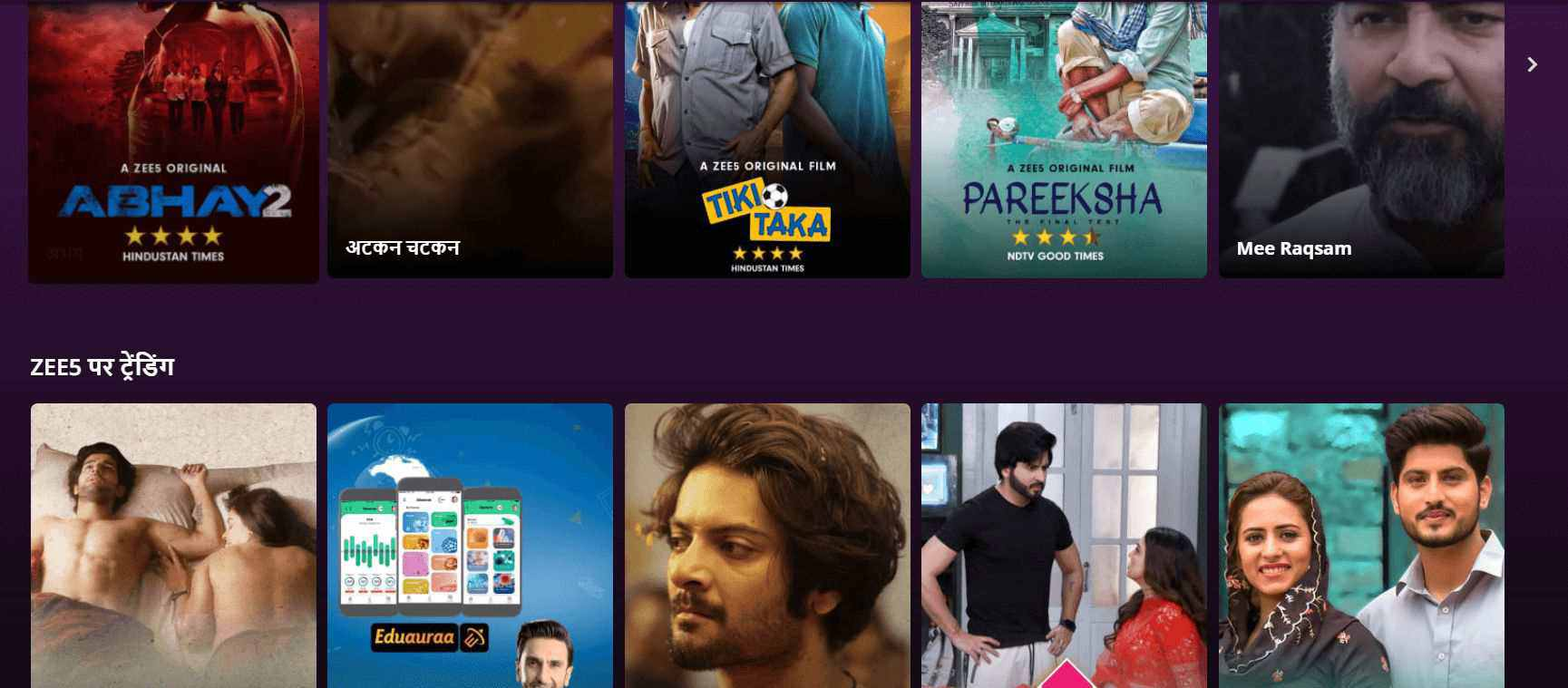 best sites to watch bollywood movies in hd online